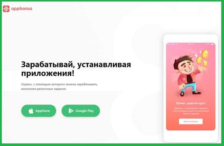 Nopelnīt Naudu Tiešsaistē No Mobilā Tālruņa