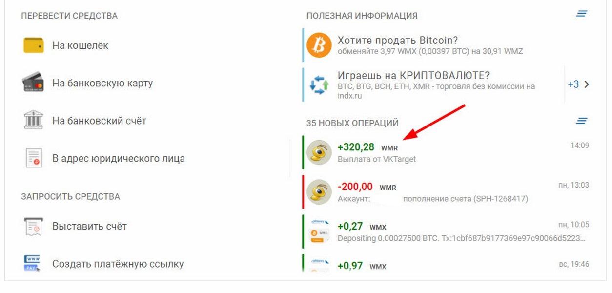 pārbaudīts naudas pelnīšanas līdzeklis internetā
