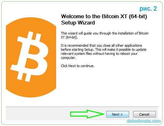 Kur un kā droši uzglabāt kriptovalūtu?