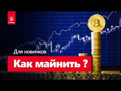 tirdzniecība bez stratēģijas Bitcoin dzimšana