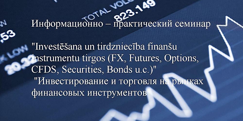 Bezmaksas cryptocurrency tirdzniecības apmācība, account...
