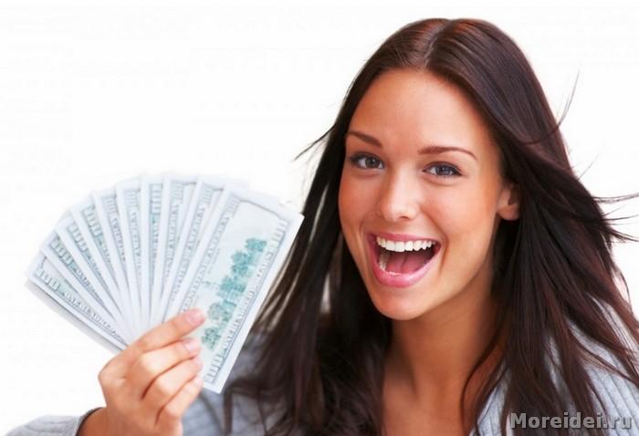 meitenes kā nopelnīt naudu sēžot mājās