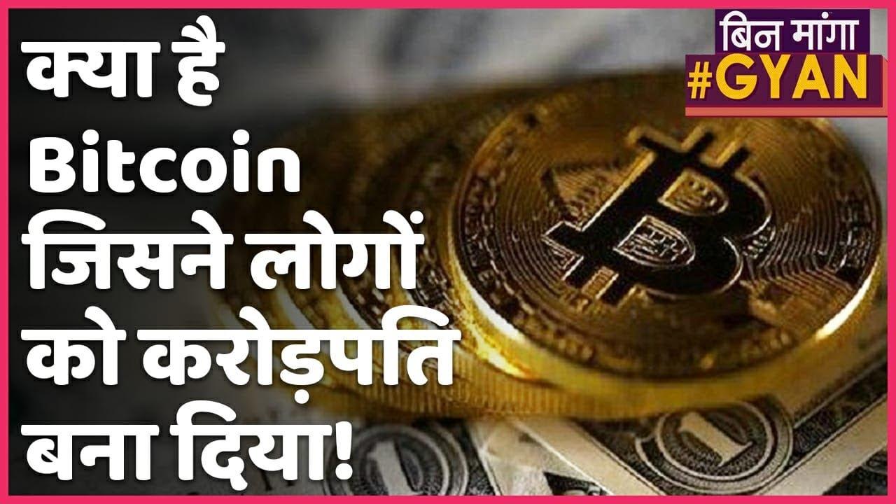 bitcoin uzkrājumu mērītājs