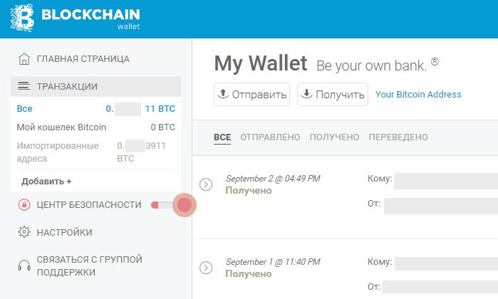 kas ir bitcoin vienkāršos vārdos - manekeniem