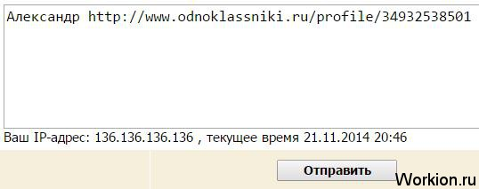 Pelnīt naudu tiešsaistē latvija 2019.