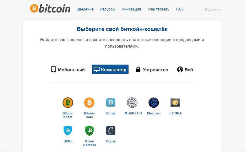 Bitcoin kodols