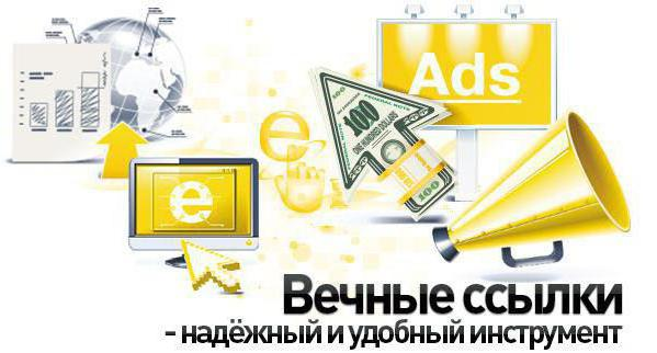 kā pareizi nopelnīt naudu interneta datplūsmā