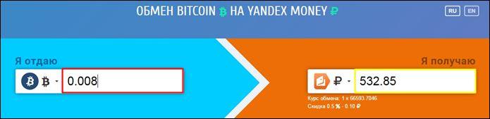 apmainīt bitcoin sarakstu opcijas cenas standartnovirze