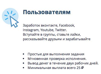 Labākie veidi, kā nopelnīt naudu internetā no mājām – astrologuasociacija.lv