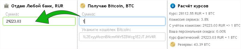 apmainīt bitcoin sarakstu bināro opciju iq iespēju stratēģijas