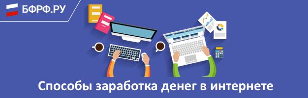 Es Gribu Strādāt Un Nopelnīt Naudu Tiešsaistē, Nopelnīt naudu latvijas pusē, meklēšanas forma