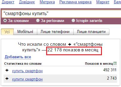 Lai kā jūs iegūtu kriptogrāfiju
