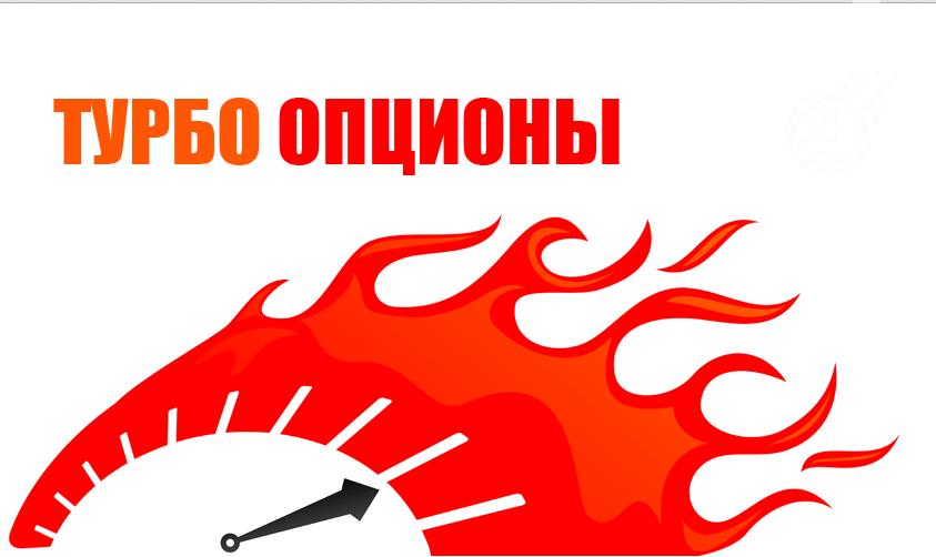 Binary iespējas stratēģija 60 sekundes