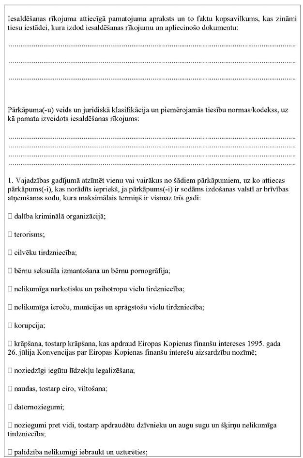 astrologuasociacija.lv - Tirdzniecība uz ziņām