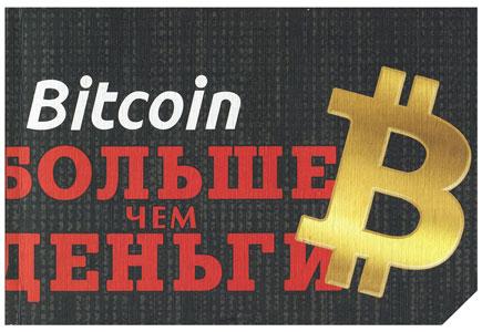 Vai Jūs Varat Nopelnīt Naudu, Pārdodot Bitcoin Vietnē Localbitcoin