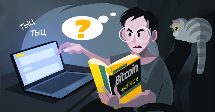 kā veikt identitātes pārbaudi vietējos bitkoinos