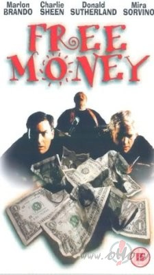 Kā dot naudu vietnē GTA Online