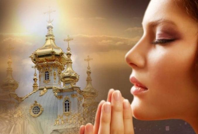 lūgšanas par ātru nopelnīšanu