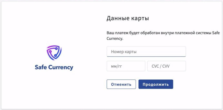 ieguldot bitcoin caur