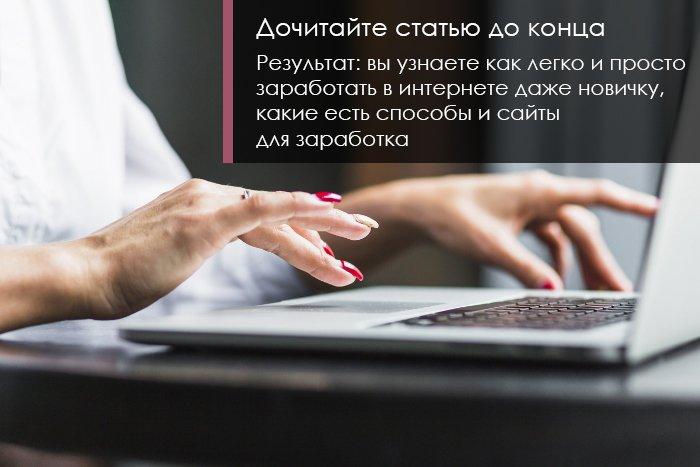 interneta projekti, kur var nopelnīt
