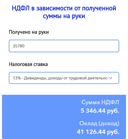 tiešsaistes ienākumu prēmijas