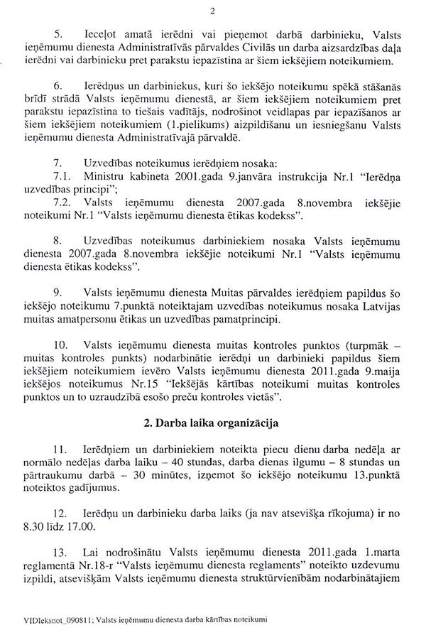 Par uzņēmumu gada pārskatiem - Latvijas Vēstnesis