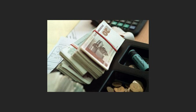 ātri legāli ienākumi skaidrā naudā