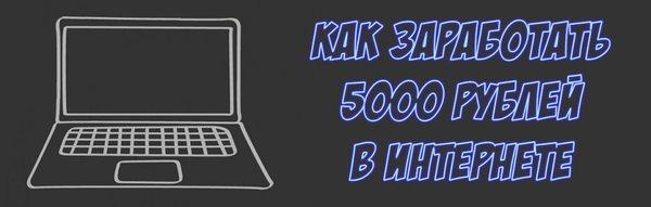 Kā Pelnīt Naudu No Mājām Bez Ieguldījumiem Latvija - Cik daudz jūs varat nopelnīt internetā