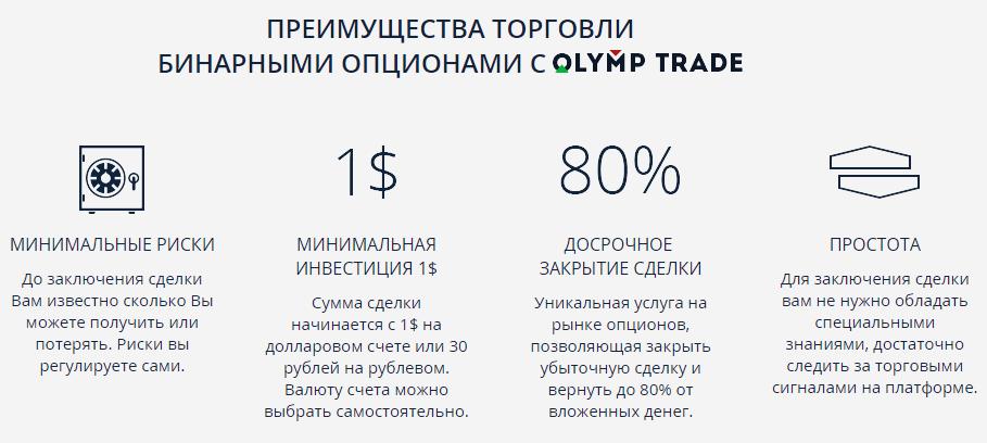 klientu bankas bināro iespēju pārskati lieliska iespēju tirdzniecības sistēma