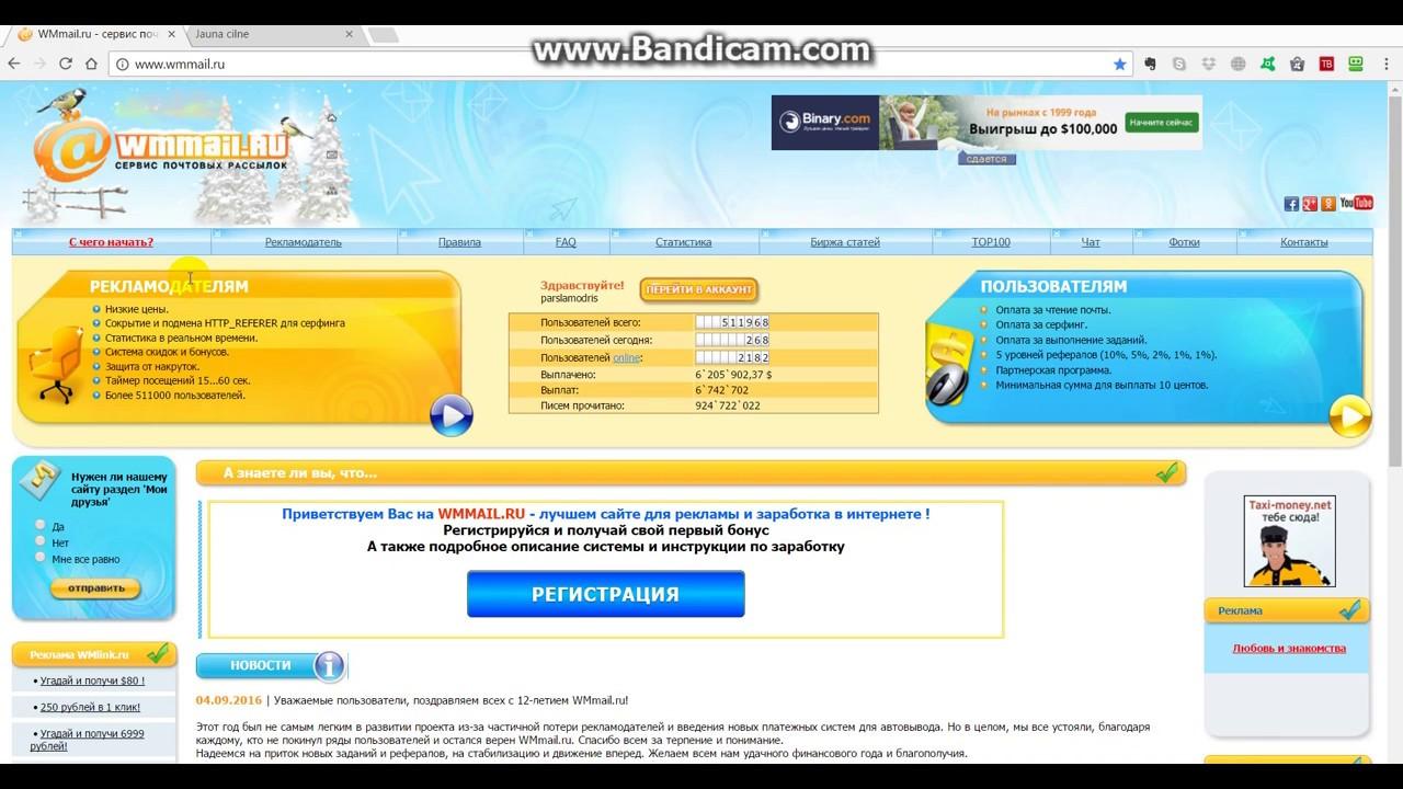 vietnes, kurās jūs varat nopelnīt naudu bez ieguldījumiem