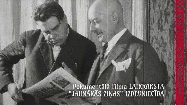 JAUNĀKĀS ZIŅAS, Rīgas rajona R.Kēleres individuālais tirdzniecības uzņēmums