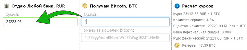veikt bitcoin adresi