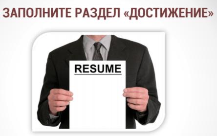 superdarba ienākumi internetā
