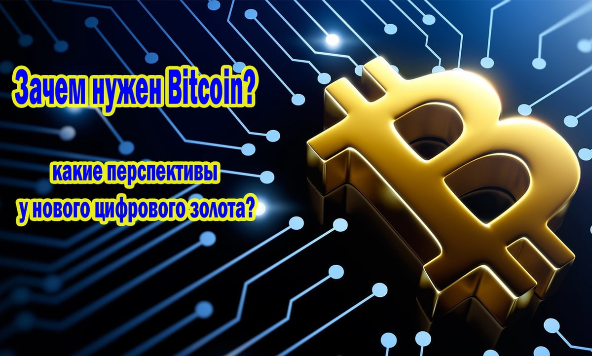 vietējais bitcoin viltojums
