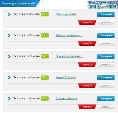 Pelnīt Naudu Tiešsaistē Latvija Kā bez maksas nopelnīt naudu internetā