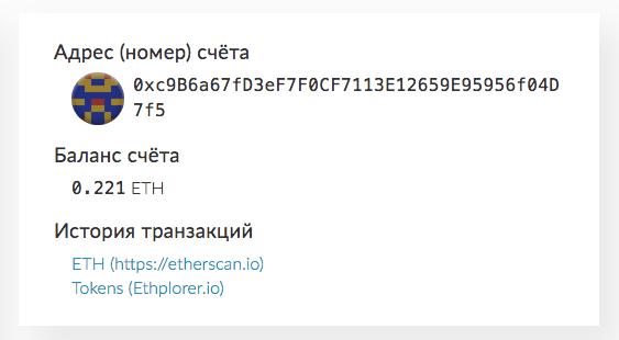 nokļūstiet Bitcoin pie maka bināro opciju izmaksas 100