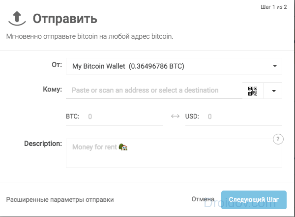Bitcoin maki uzskaita visus
