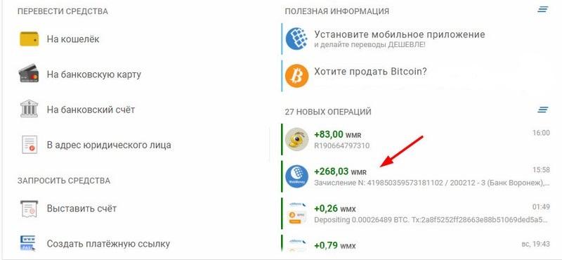 bitcoin rotatora kolekcija