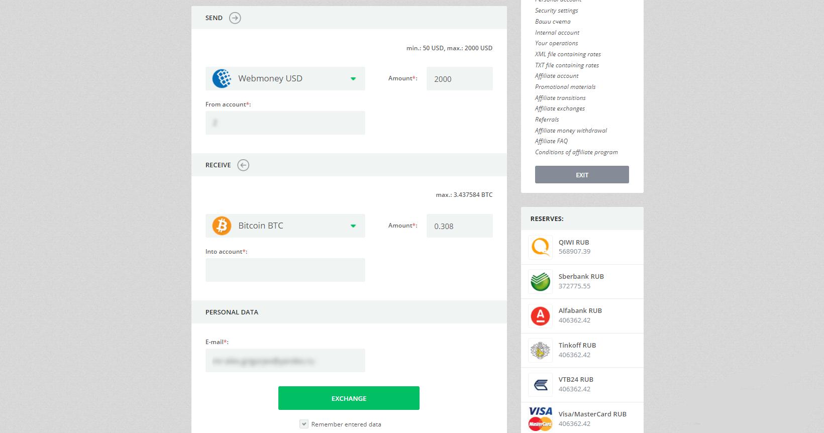 ieņēmumi internetā ar naudas izņemšanu