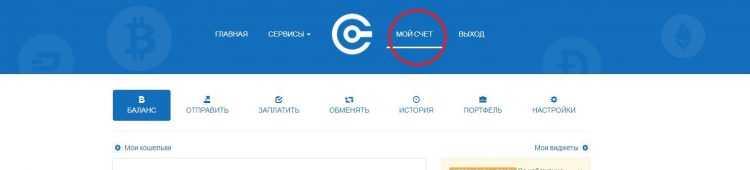Browsing Tag Bitcoin