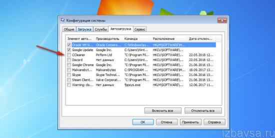 Kā atlikt OneDrive startēšanu operētājsistēmā Windows 10/8/7