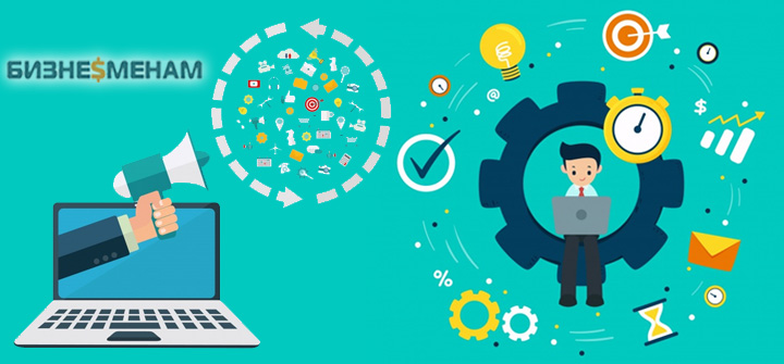 Kur meklēt darbu, ja esi students? | Swedbank blogs