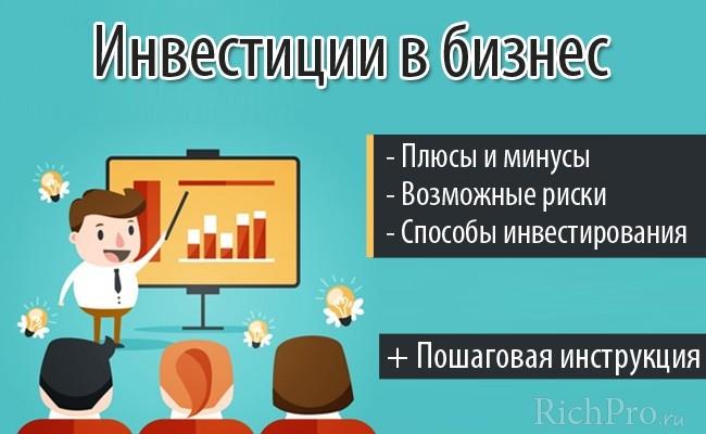 vietnes investoru atrašanai internetā