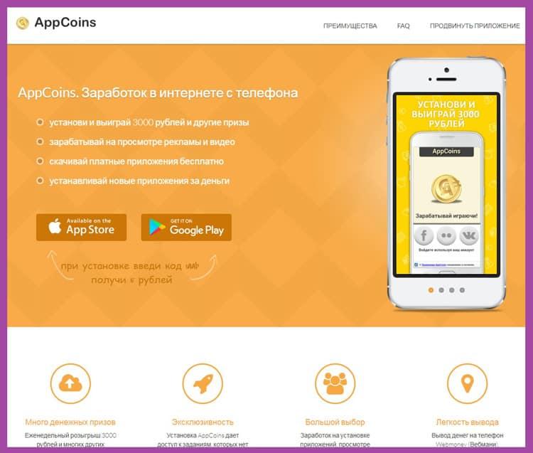 vietnes, kurās jūs varat nopelnīt naudu bez reģistrācijas nopelnīt vieglu naudu internetā